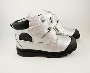 Обувь для девочек и мальчиков, детские ботики светло серые, Jong Golf