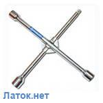 "Ключ балонный крестовой 17мм x 19мм x 21мм x 1/2"" KBK2 Стандарт усиленный"