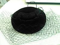 Чёрная шляпка таблетка