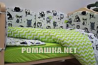 Защита (мягкие бортики, охранка, бампер) в детскую кроватку для новорожденного Совята 3993 Салатовый