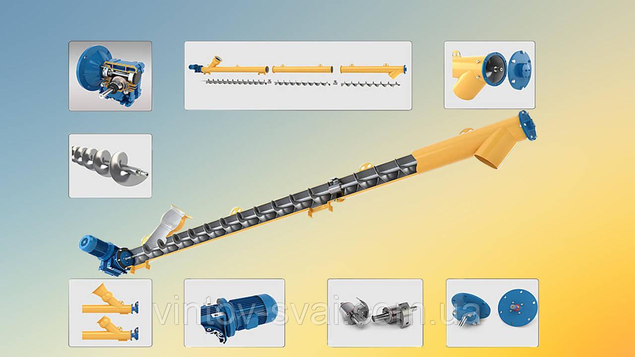 Погрузчик для цемента Ø220*8000 до 16 тонн в час.
