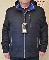 Мужская удлинённая куртка с капюшоном