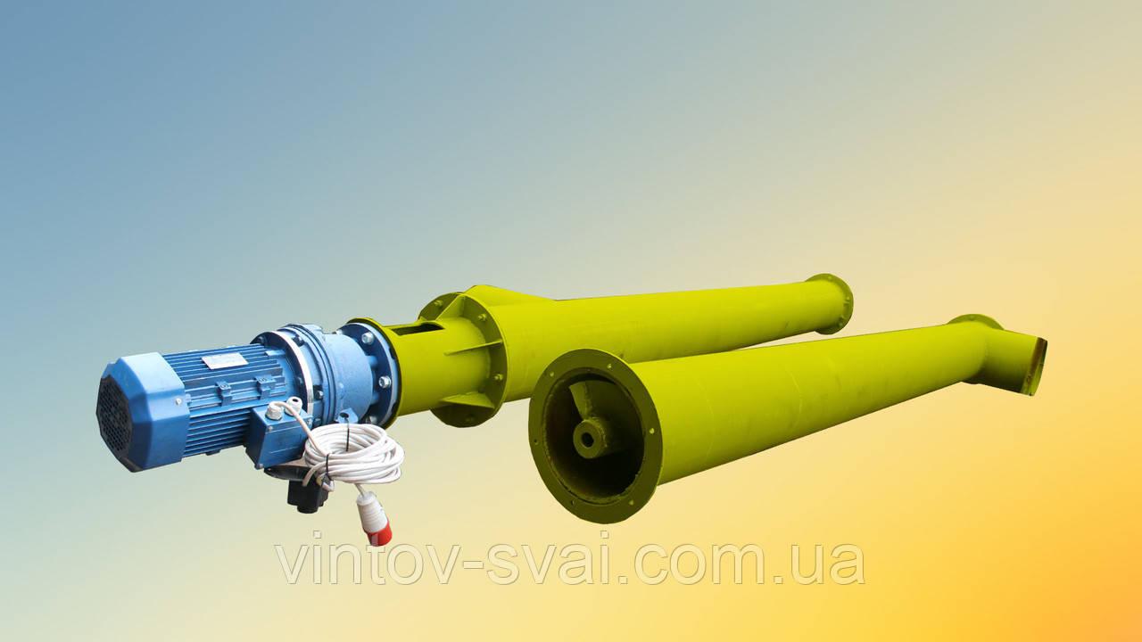 Погрузчик для цемента Ø220*9000 до 16 тонн в час.