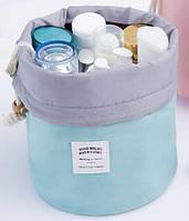 Дорожный рюкзак косметичка Travel Dresser