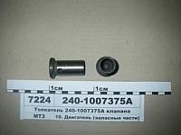 Толкатель клапана МТЗ (пр-во ММЗ)