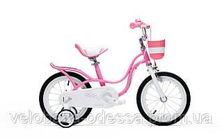 "Велосипед RoyalBaby LITTLE SWAN 12"", розовый"