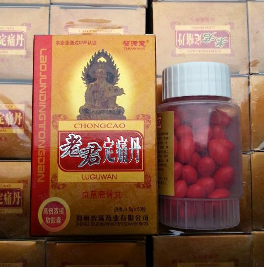 Капсулы от ревматизма Лао цин 60шт с компонентами скорпиона, оленя и змеи