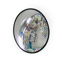 Зеркало обзорное Д-300