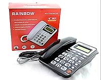 Телефон домашний 2020,Стационарный телефон, Кнопочный телефон, Телефон проводной, Телефон от сети