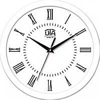 Часы Настенные для офиса и дома, круглые