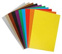 Набір кольорового паперу А4 (10шт. + 1файл)