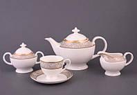 """Чайный сервиз на 6 персон, 15 предметов, """"Милена"""""""