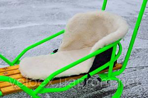 Сиденье для санок на овчине