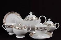 """Чайный сервиз на 6 персон, 15 предметов, """"Марлен"""""""