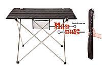 Cтол рулон туристический в чехле легкий, 51,5х56,5х65,5 см, вес 1,6 кг