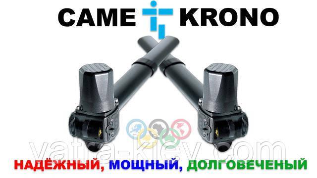 CAME Krono-300 Krono-1 цена на монтаж