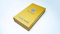 Повер банк Power Bank Iphone 25000 mah LCD 2xUSB, фото 7