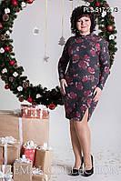Платье до колен трикотажное с цветочным принтом длинный рукав темно-серое большие размеры