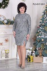 Платье до колен трикотажное с цветочным принтом длинный рукав светло-серое большие размеры