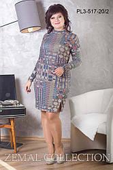 Платье до колен трикотажное с абстрактным принтом длинный рукав синее большие размеры