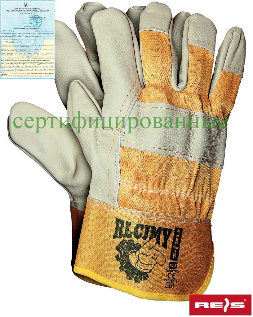 Перчатки усиленные яловой кожей REIS Польша RLCJMY YJK