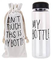 БутылкаБутылка My Bottle 500мл пластик прозрачная с дозатором + чехол