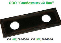 Молотки для дробилок А1ДМ-2Р