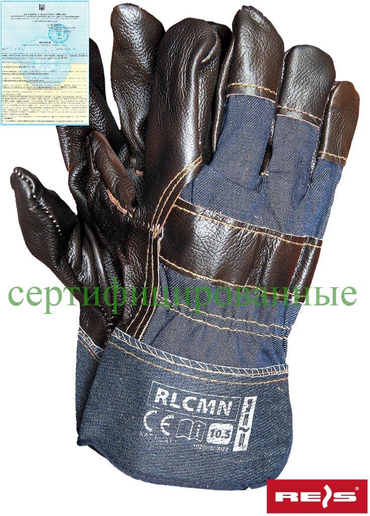 Перчатки усиленные яловой кожей рабочие REIS Польша RLCMN NCK