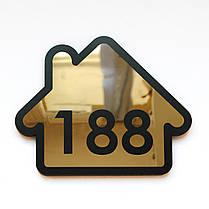 Номер квартиры «Домик» Gold, фото 3