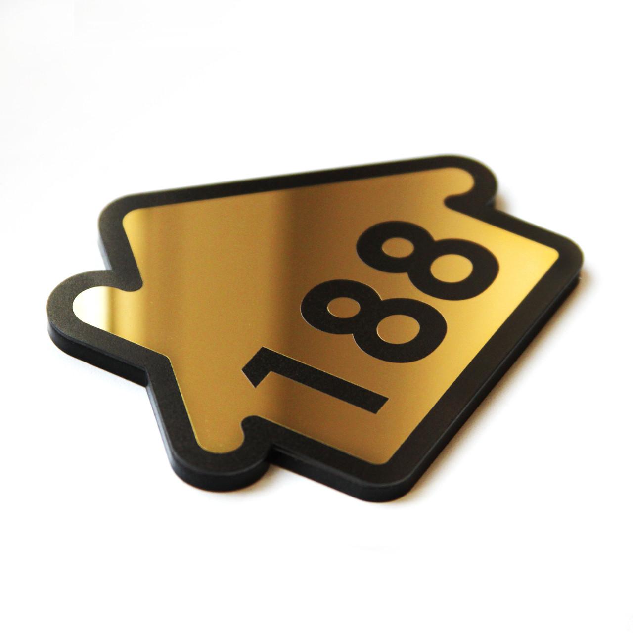 Номер квартиры «Домик» Gold