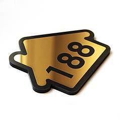 Номер квартири «Будиночок» Gold