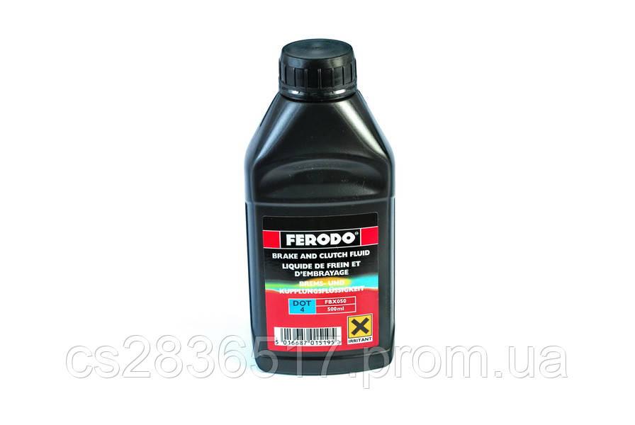 Тормозная жидкость FERODO DOT4  0.5L