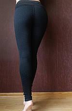 Трикотажные лосины женские №6 (норма), фото 3