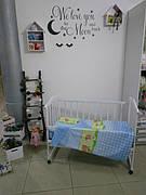 Детское постельное 3 в 1 (сменка), (90х120)