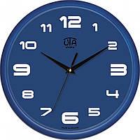 Часы Настенные для офиса и дома, синий оранжевый