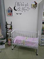 Постельное в кроватку новорожденного сменка 3 в 1, Bepino