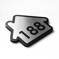 Номерки на двери «Домик» Silver