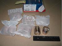 Втулка 20*32*36 колодки тормозной DAF 75,85CF,CF75 (пр-во Auger)