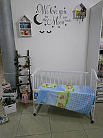 Комплект сменного постельного в детскую кроватку 3 в 1, Bepino