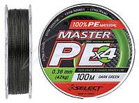 Шнур Select Master PE 100m 0.36мм 42кг темн.-зел.