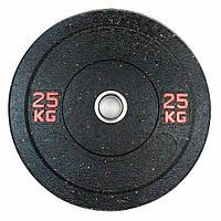 Бамперный диск для штанги 25кг Stein Hi-Temp с цветными вкраплениями для дома и спортзала