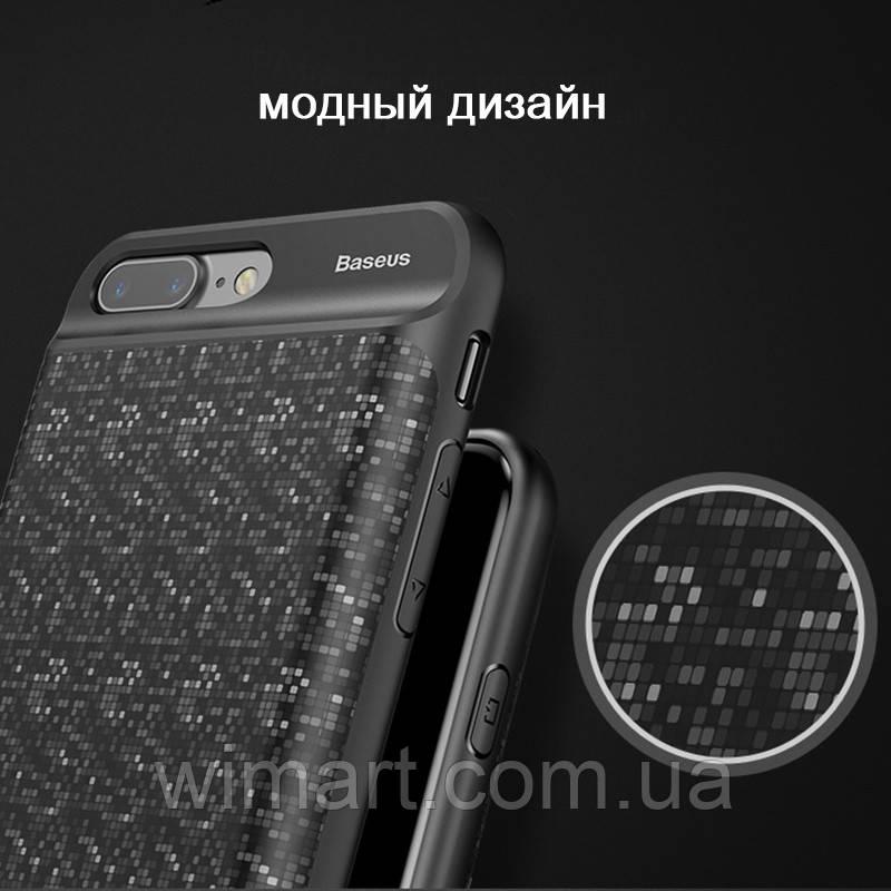 Чехол аккумулятор Baseus Ultra Slim Black для iPhone 7 2500mAh (ACAPIPH7-BJ01)