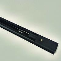 Шины для трековых LED светильниковCOB LX/LS 1 метр черный.
