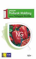 Семена перца Подарок Молдовы 0,3 г, Империя семян