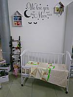 Постельное белье для новорожденного 3 в 1, Bepino