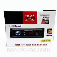 Автомагнитола MP3 650U ISO с пультом ДУ