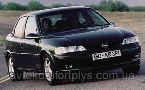 Выхлопная система (глушитель) Opel Vectra (Опель Вектра). Особенности