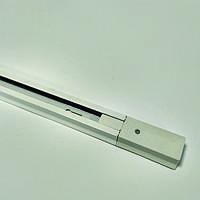 Шины для трековых LED светильниковCOB LX/LS 1 метр белый.