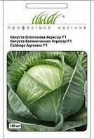 Насіння капусти білокачанної Агресор F1 100 шт. (Професійні насіння 419047