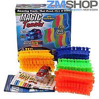 Детские гоночные треки Magic Tracks 220